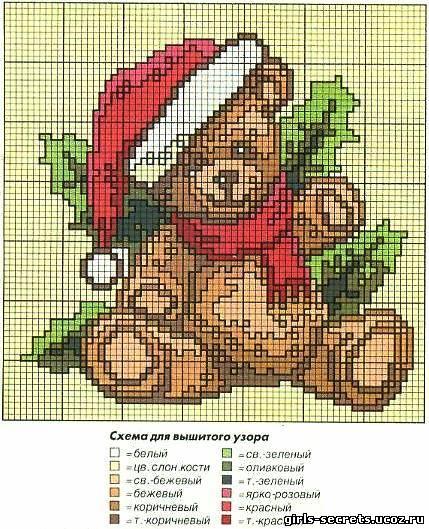 Схема для вышивки крестиком: